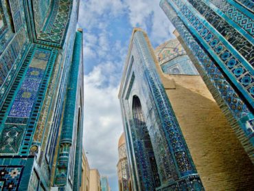 Ancient city of Samarkand in Uzbekistan