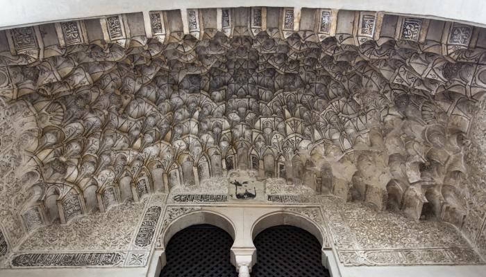 Original Moorish relief at the Corral de Carbón