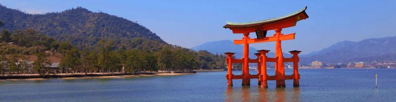 The Floating Torii Gate and Miyajima island in Japan