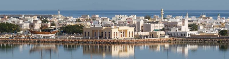 Oman Muscat Sur City