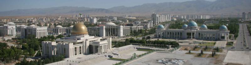 City skyline in Turkmenistan